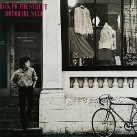 Back To The Street / 佐野元春 - A Day In The Life
