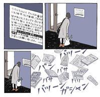 20200502 daily drawing - yuki kitazumi  blog