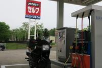 【k1】蝦夷地!縦横無尽ツーリング!(稚内編) - だいちゃんガレージ