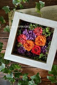 今週もプリザーブドフラワー商品をコツコツと作りました。 - 花色~あなたの好きなお花屋さんになりたい~