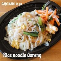 『トゥーゴー西宮』に掲載していただきました - CAFE NADI  ~バリ人店主が作るインドネシア&アジア料理~