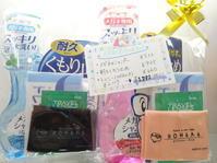 眼鏡ピカピカにしませんか♡ - メガネのノハラ フォレオ大津一里山店 staffblog@nohara