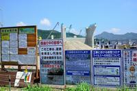 紀勢自動車道1 - LUZの熊野古道案内
