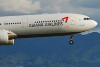 常連のA330 - まずは広島空港より宜しくです。