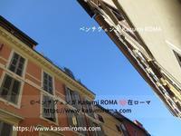 レモン味、買ってきました!(愚)@とりとめのない話⑦ - 「ROMA」在旅写ライターKasumiの 最新!ローマ ふぉとぶろぐ♪