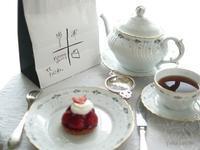 やさしさをありがとう - お茶をどうぞ♪