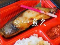 老舗の味・京粕漬魚久のランチをテイクアウト@日本橋人形町 - 人形町からごちそうさま