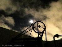 梅雨明けしたので木星を撮る - 亜熱帯天文台ブログ