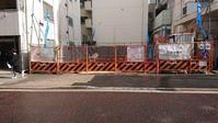 両国2丁目~建築現場~ - 日向興発ブログ【一級建築士事務所】