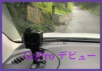 GoPro HIRO7デビュー - メガネの賞月堂 『岐阜金華橋店』販売記
