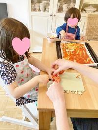 夫の実家帰省&子供達とピザ作り☆ - ドイツより、素敵なものに囲まれて②