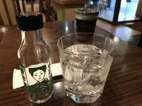 鴨あみ焼きとわかめサラダ@ひのや(橋本) - よく飲むオバチャン☆本日のメニュー