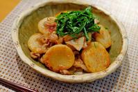 豚肉と長芋の梅ガーリック焼き - うひひなまいにち