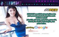 Agen Fafaslot Dan Game Slot Joker123 Gaming - Situs Agen Judi Online Terbaik dan Terlengkap di Indonesia
