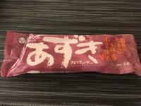 あずきアイス - HAMAsumi-Life
