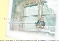 フォトレッスン実習風景 sony α7R III +  #SEL55F18Z  #Photoshop #a7r3 - 東京女子フォトレッスンサロン『ラ・フォト自由が丘』〜恋フォトからはじめるさいとうおりのテーブルフォトと写真とカメラ〜