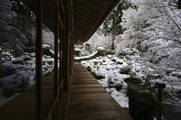 三千院 - Deep Season