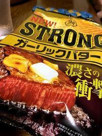KOIKEYA STRONG ポテトチップスガーリックバター - がつたま便り