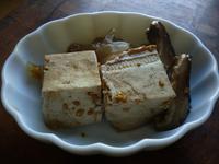 木綿豆腐としいたけ、玉ねぎのすき焼き風煮 - LEAFLabo