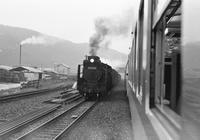 昔、機関区駅で出会った車輌達(21)伯備線 豪渓駅 D51524 - 南風・しまんと・剣山 ちょこっと・・・