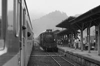 昔、機関区駅で出会った車輌達(24)伯備線 備中高梁駅 D51488 - 南風・しまんと・剣山 ちょこっと・・・