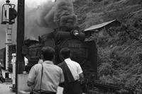 昔、機関区駅で出会った車輌達(25)伯備線 方谷駅 D51877 - 南風・しまんと・剣山 ちょこっと・・・