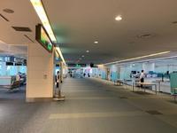 """空港で - """"まちに出た、建築家たち。""""ーNPO法人家づくりの会"""