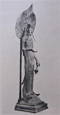 第457話    日本人初の「仏教僧」は女性=尼さんだったという話   (その2) - おでんのだし