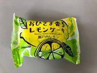 ウマ(*´ェ`*)ウホッ❤ - 仙台HAPPY LIFE