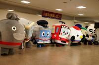 京急鉄道フェア - 僕の足跡