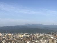 おはよう丹沢!いい朝です。 - よく飲むオバチャン☆本日のメニュー