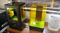 3Dプリンター/光造形 - 楽 -incredibly enjoyable-