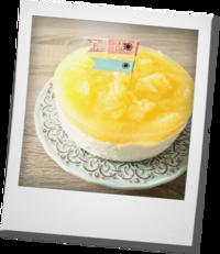 こどもの日のヨーグルトケーキ - khh style