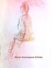 サンバの女王 - Akemi Amanogawa Ichi  のギャラリー