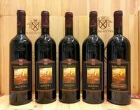 ワイン便の発送:ヴィンテージワイン、ブルネッロ、スーパータスカン、アマローネ - フィレンツェのガイド なぎさの便り