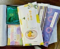 2020茶論のお中元 - 茶論 Salon du JAPON MAEDA