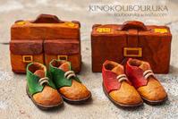 靴と鞄 - 木の工房るか