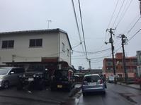 鳥取テイクアウト - 裏LUZ