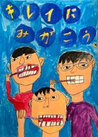 一宮教室、夏休みのポスター制作します。 - 大﨑造形絵画教室のブログ