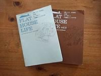FLAT HOUSE LIFE - ノマド日記