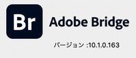 Adobe Bridge 2020アップデート!!リニューアルされた『書き出し』! - Lightcrew Digital-Note