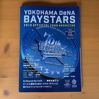 横浜DeNAベイスターズ  2019オフィシャルイヤーブック - 湘南☆浪漫