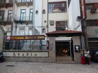 【世界遺産】ポルト修道院(Abadia do Porto)? でディナー! - Souvenir Inoubliable