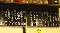 裾野市「よしだや」ミックス天丼、はみ出てました(笑) - 白い羽☆彡の静岡県東部情報発信・・・PiPiPi♪