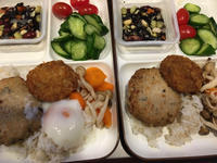 豆腐のハンバーグ - 桃的美しき日々 [在中国無錫]