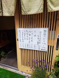 天裕 - 炭酸マニア Vol.3