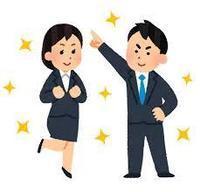 応用力を証明する資格 - 入会キャンペーン実施中!!みんなのパソコン&カルチャー教室 北野田校のブログ