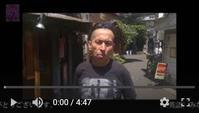 VIDEO Message for WRD 2020: Claudio Peña - Pinkydragon ~ SYI (収容者友人有志一同: Immigration Detainee's Friends) Blog ~