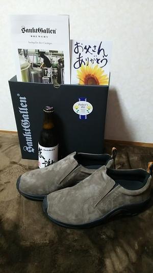 20日(土)「リバーシティ」で父の日プレゼントと買い物 -