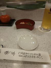 少し早いバースデー - 料理研究家ブログ行長万里  日本全国 美味しい話